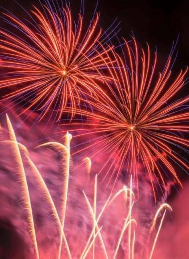 Inverurie Bonfire & Fireworks 2017