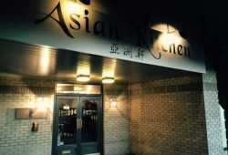 Asian Kitchen
